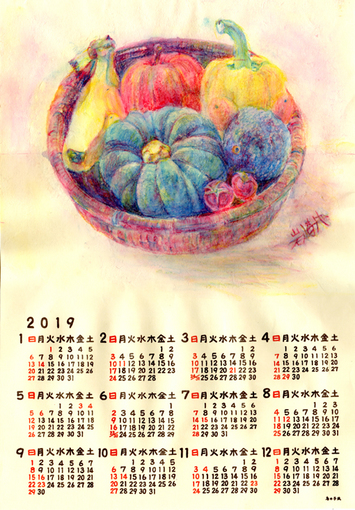 003・水彩完成「果物カレンダー2019」・510.jpg