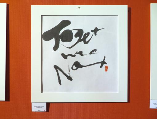 025・日本人作品・稔苳・510.jpg
