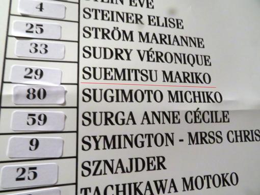 032・「入選者一覧」・末光さん・510.jpg